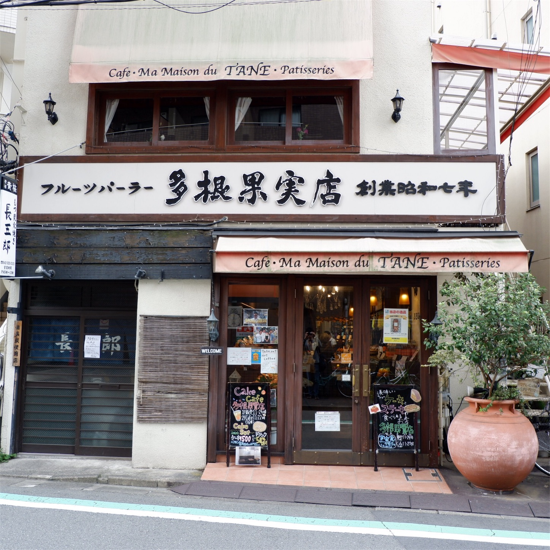 f:id:hirorocafe0106:20171024140311j:image