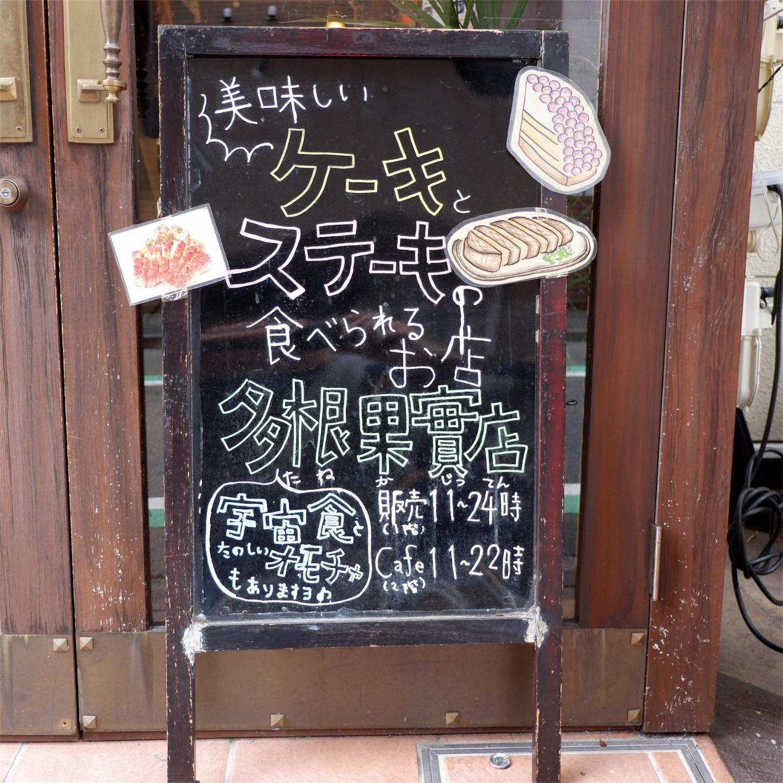 f:id:hirorocafe0106:20171024141332j:image