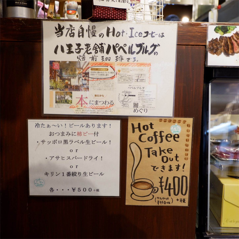 f:id:hirorocafe0106:20171024143304j:image