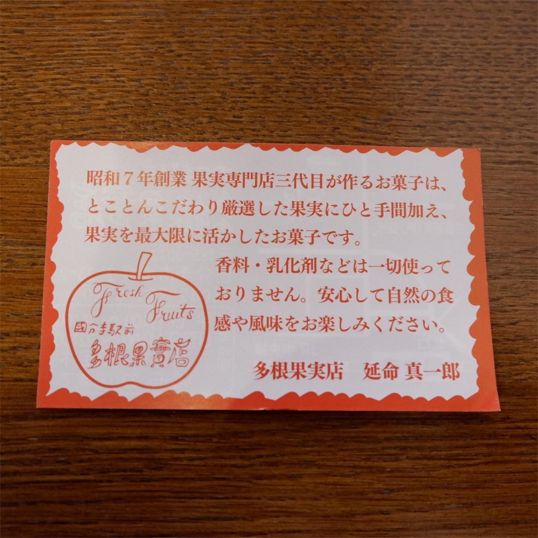 f:id:hirorocafe0106:20171024143931j:image