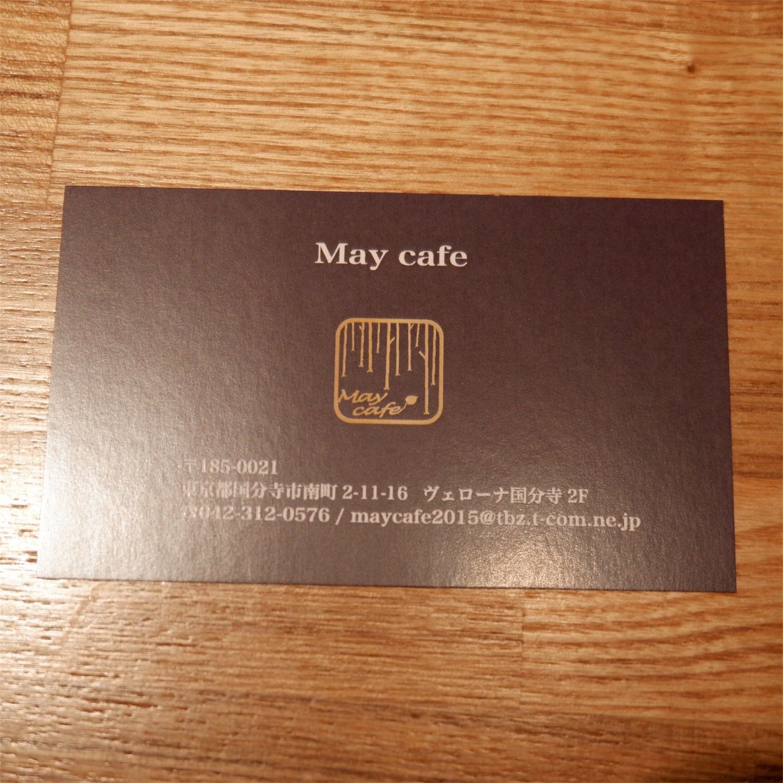 f:id:hirorocafe0106:20171024193710j:image