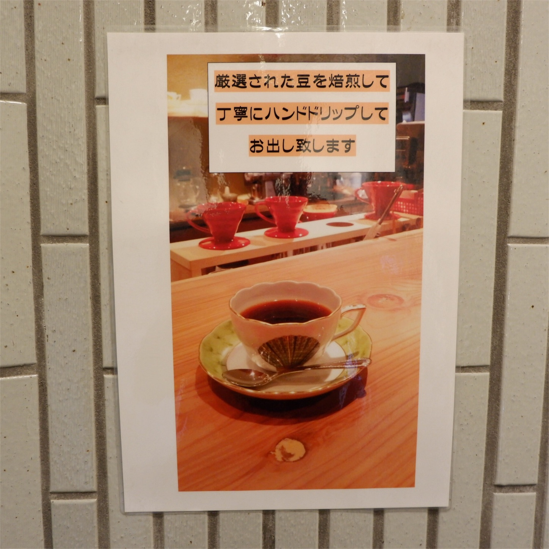 f:id:hirorocafe0106:20171024202000j:image