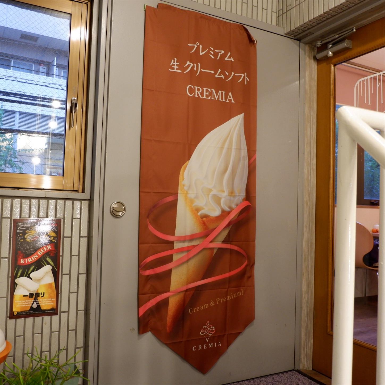 f:id:hirorocafe0106:20171024202239j:image
