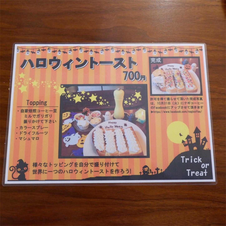 f:id:hirorocafe0106:20171026190659j:image