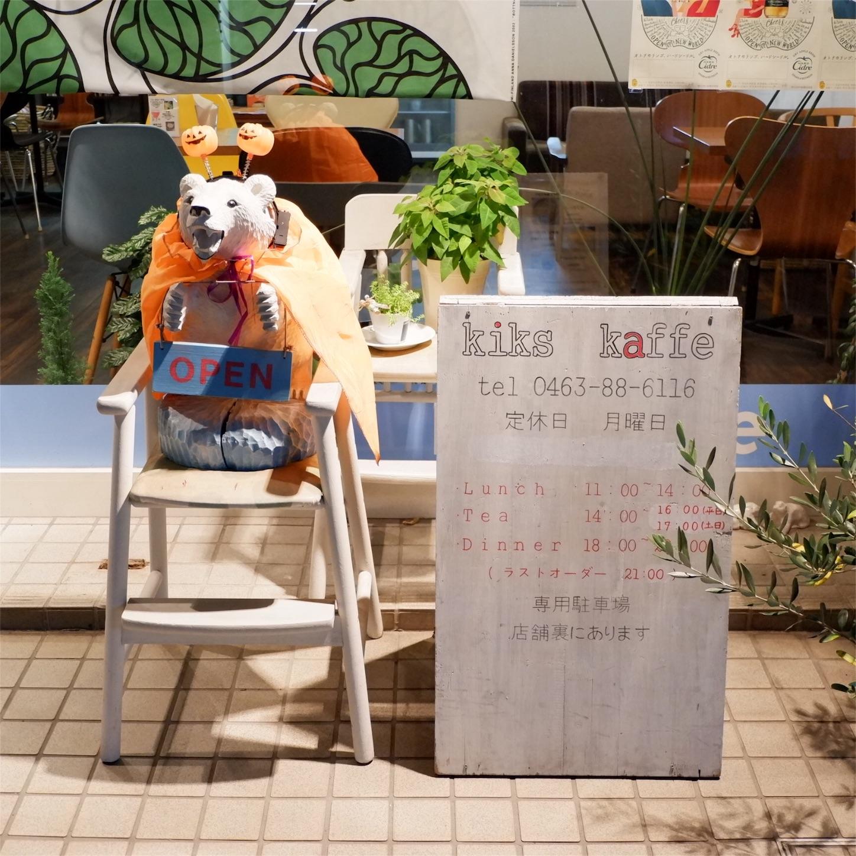 f:id:hirorocafe0106:20171029175049j:image