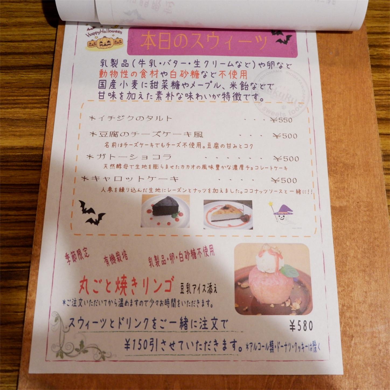 f:id:hirorocafe0106:20171029200625j:image