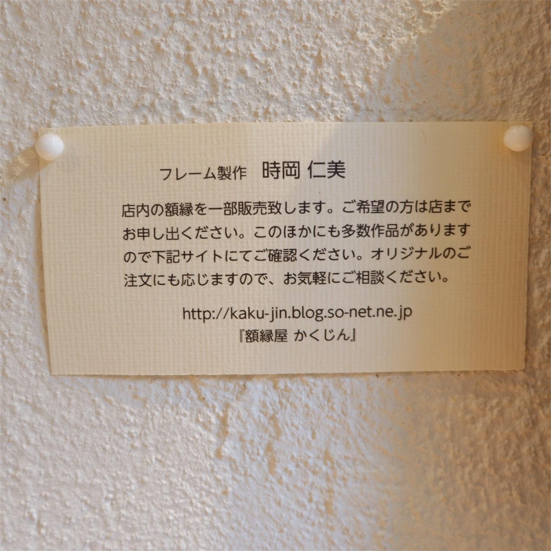 f:id:hirorocafe0106:20171101165722j:image