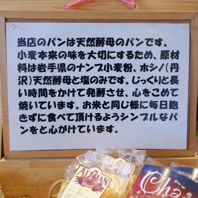 f:id:hirorocafe0106:20171103083017j:image