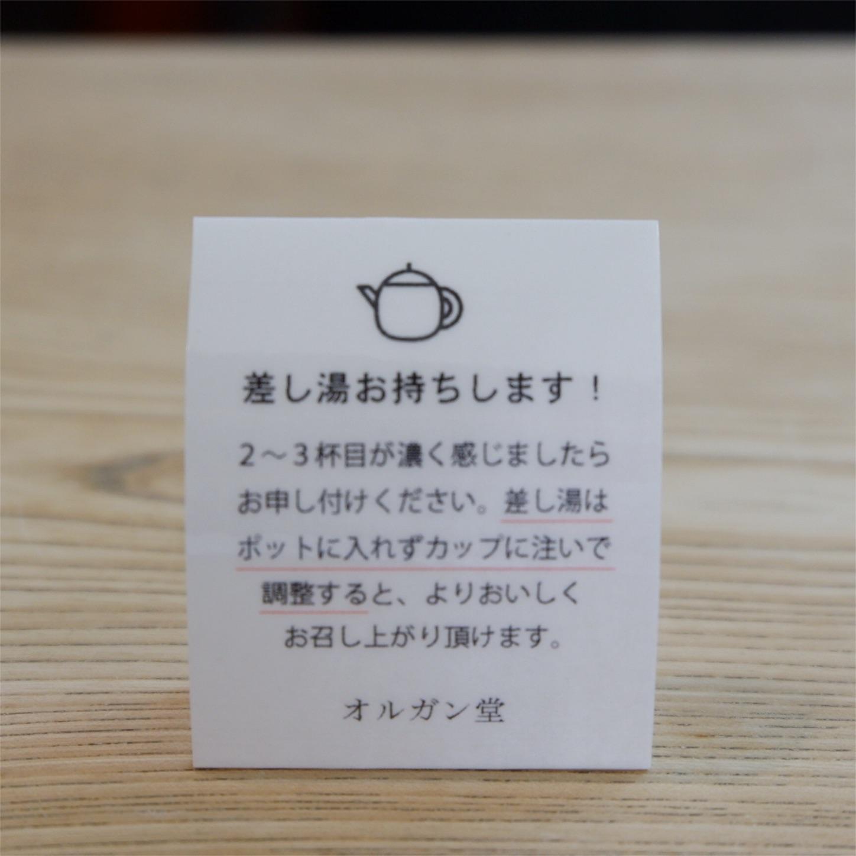 f:id:hirorocafe0106:20171104232952j:image