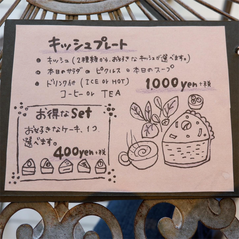 f:id:hirorocafe0106:20171107153125j:image