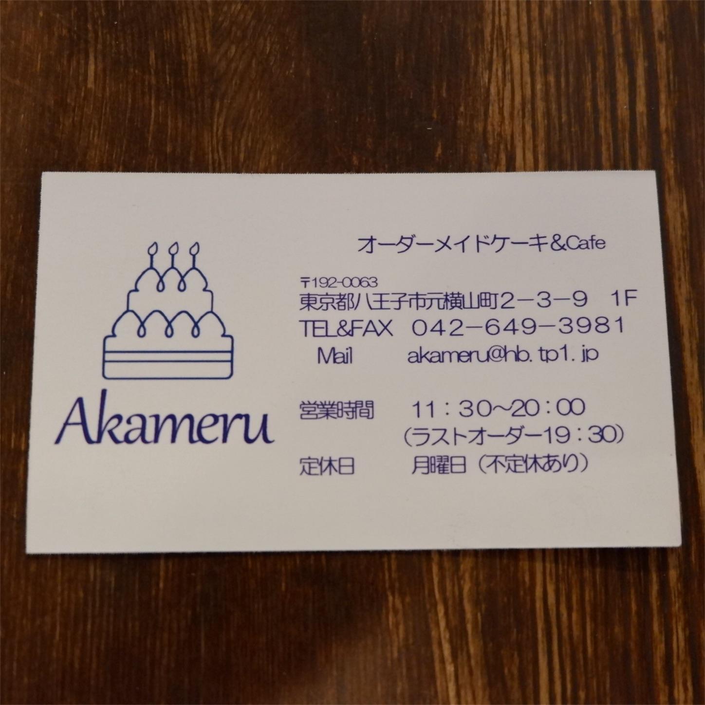f:id:hirorocafe0106:20171107154645j:image