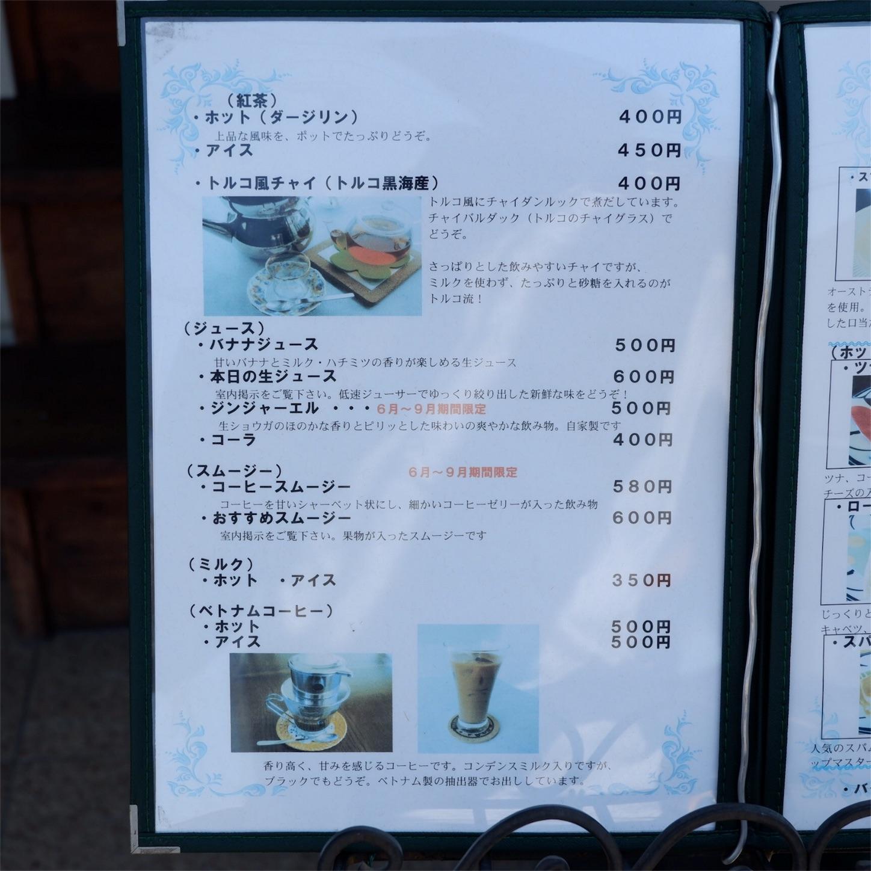 f:id:hirorocafe0106:20171108212130j:image