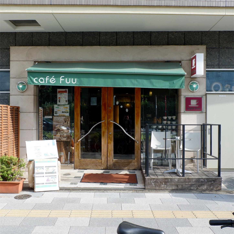 f:id:hirorocafe0106:20171113113928j:image