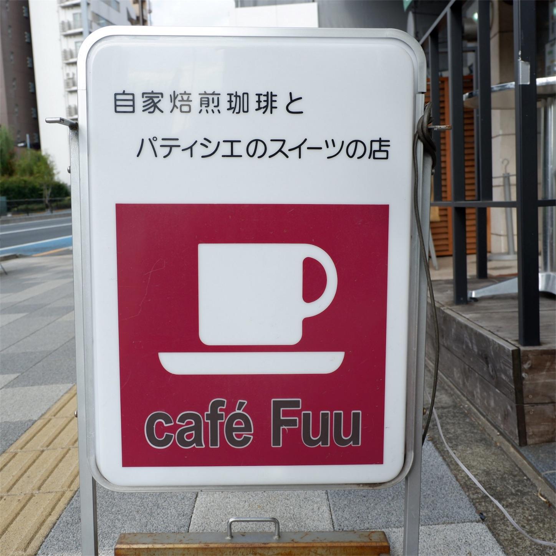 f:id:hirorocafe0106:20171113114226j:image