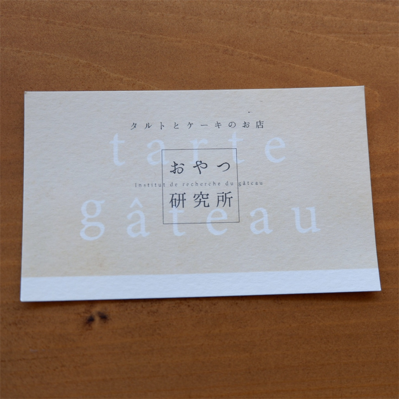 f:id:hirorocafe0106:20171113232608j:image