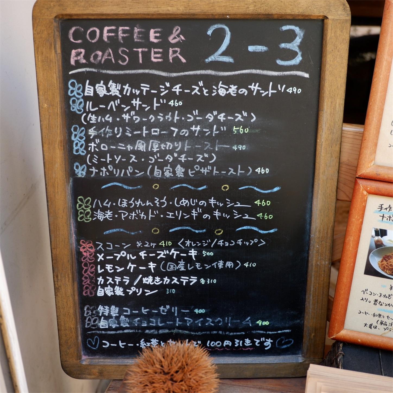f:id:hirorocafe0106:20171115121742j:image