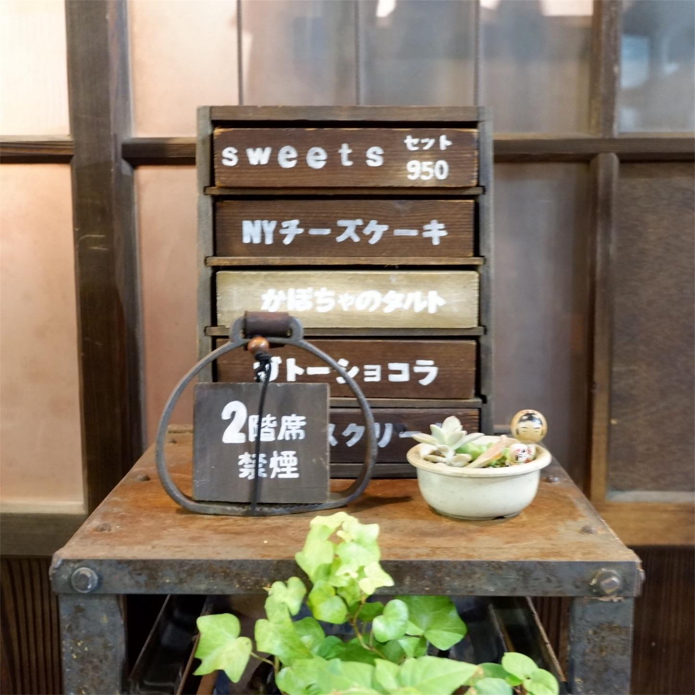 f:id:hirorocafe0106:20171118195936j:image