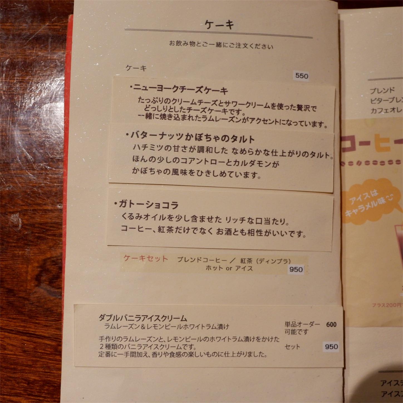 f:id:hirorocafe0106:20171118201706j:image