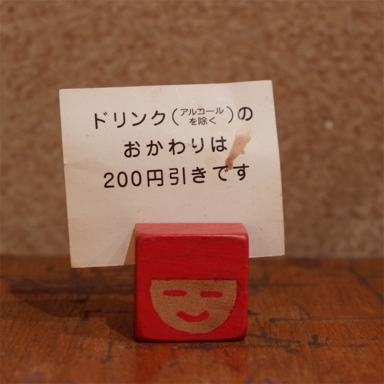 f:id:hirorocafe0106:20171118202534j:image