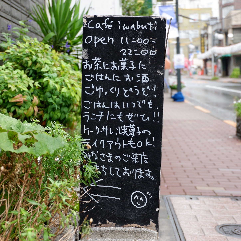 f:id:hirorocafe0106:20171121084813j:image
