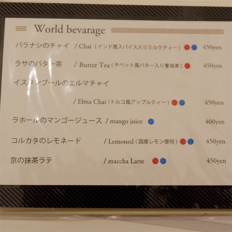f:id:hirorocafe0106:20171123195136j:image