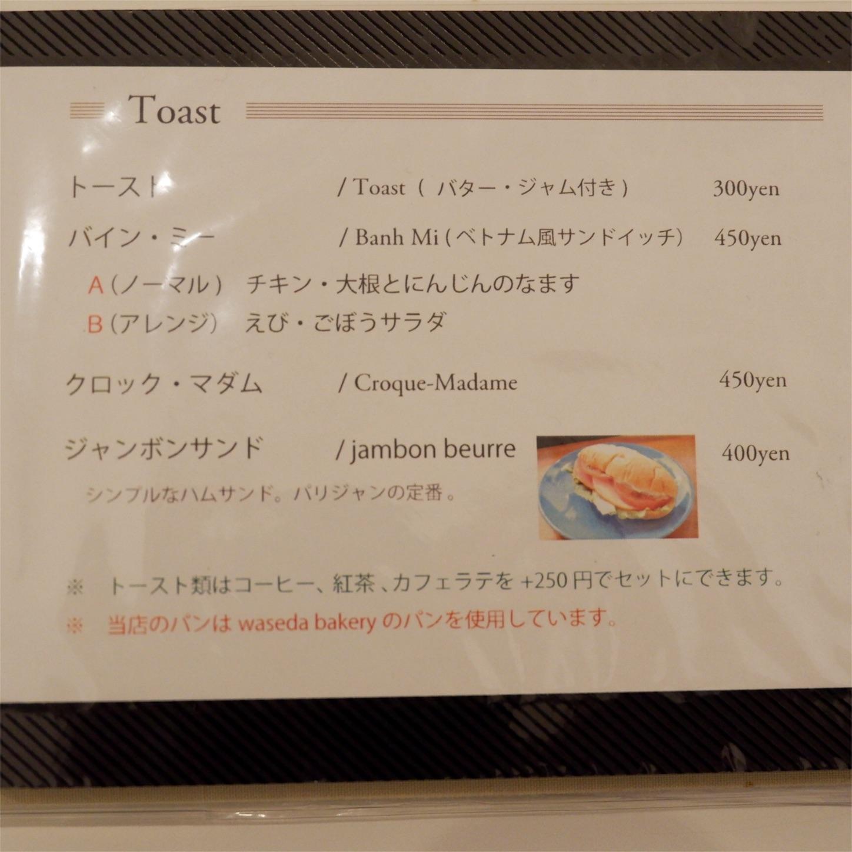 f:id:hirorocafe0106:20171123195528j:image