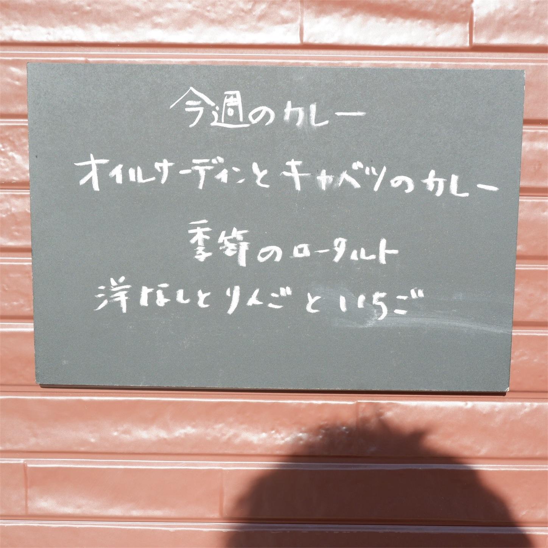 f:id:hirorocafe0106:20171124220842j:image