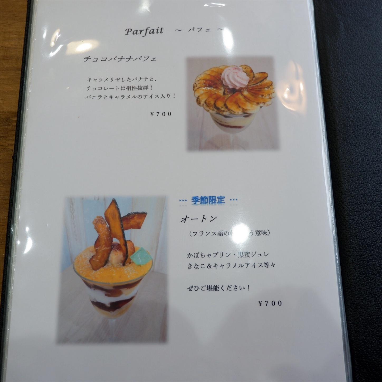 f:id:hirorocafe0106:20171129143859j:image