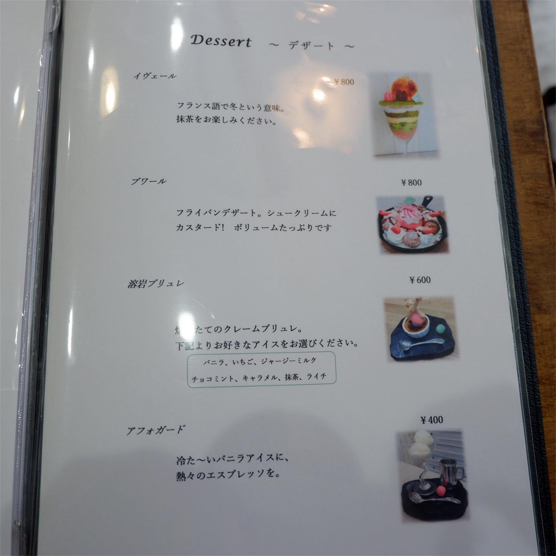 f:id:hirorocafe0106:20171129143903j:image