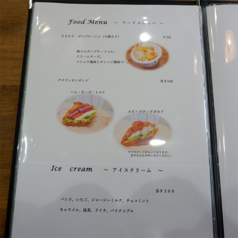 f:id:hirorocafe0106:20171129143931j:image