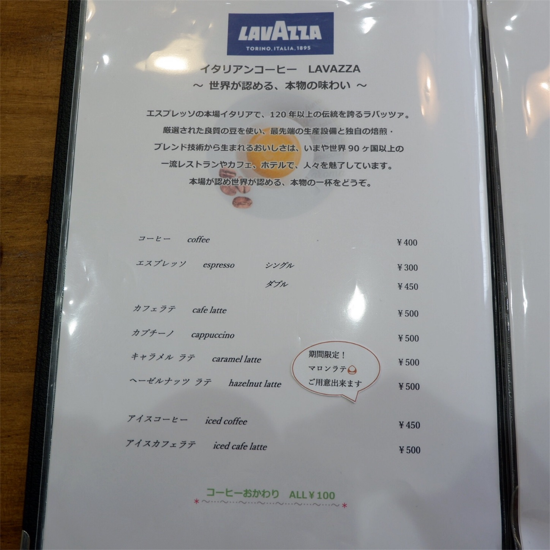 f:id:hirorocafe0106:20171129144205j:image