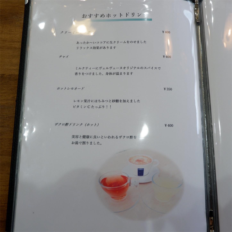 f:id:hirorocafe0106:20171129144208j:image