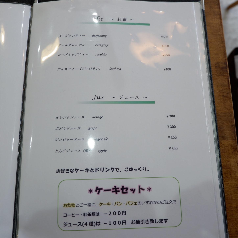 f:id:hirorocafe0106:20171129144212j:image