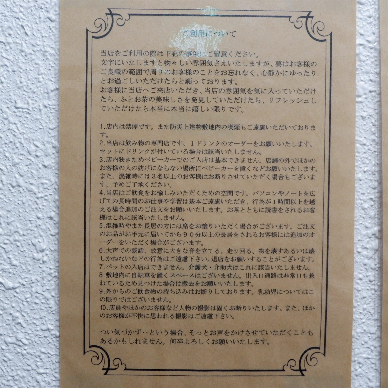 f:id:hirorocafe0106:20171130204305j:image