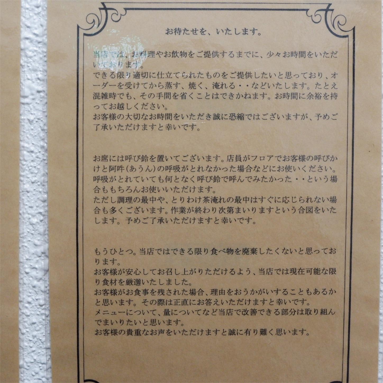 f:id:hirorocafe0106:20171130204307j:image