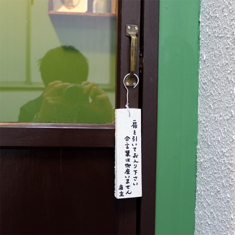 f:id:hirorocafe0106:20171130205059j:image