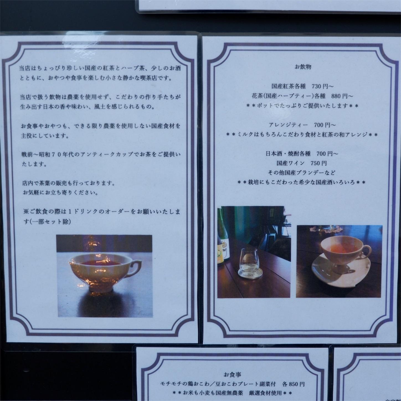 f:id:hirorocafe0106:20171130210249j:image