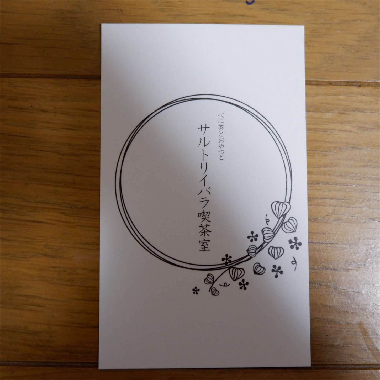 f:id:hirorocafe0106:20171130211712j:image