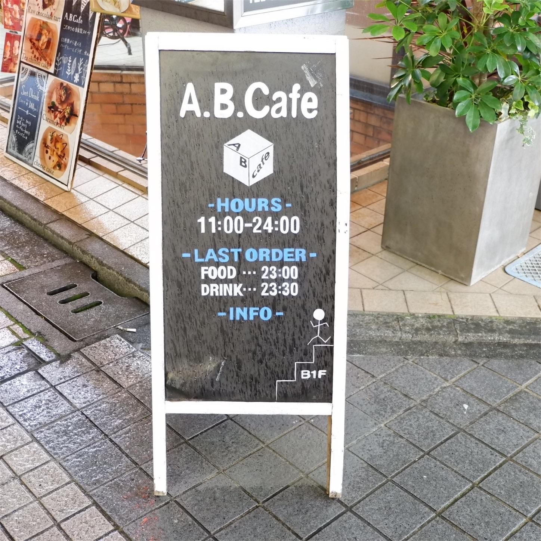 f:id:hirorocafe0106:20171201183549j:image