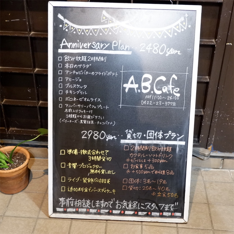 f:id:hirorocafe0106:20171201203217j:image