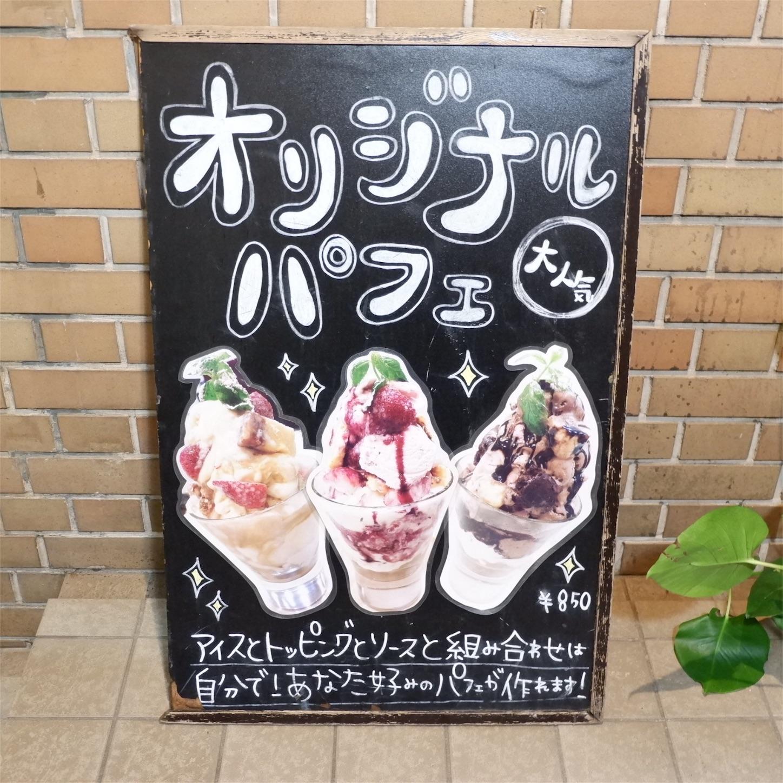 f:id:hirorocafe0106:20171201203602j:image