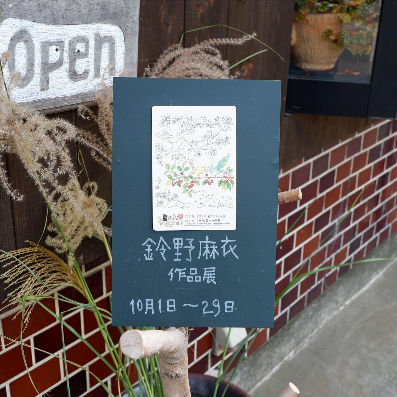 f:id:hirorocafe0106:20171204121338j:image