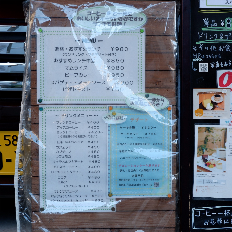 f:id:hirorocafe0106:20171206194432j:image