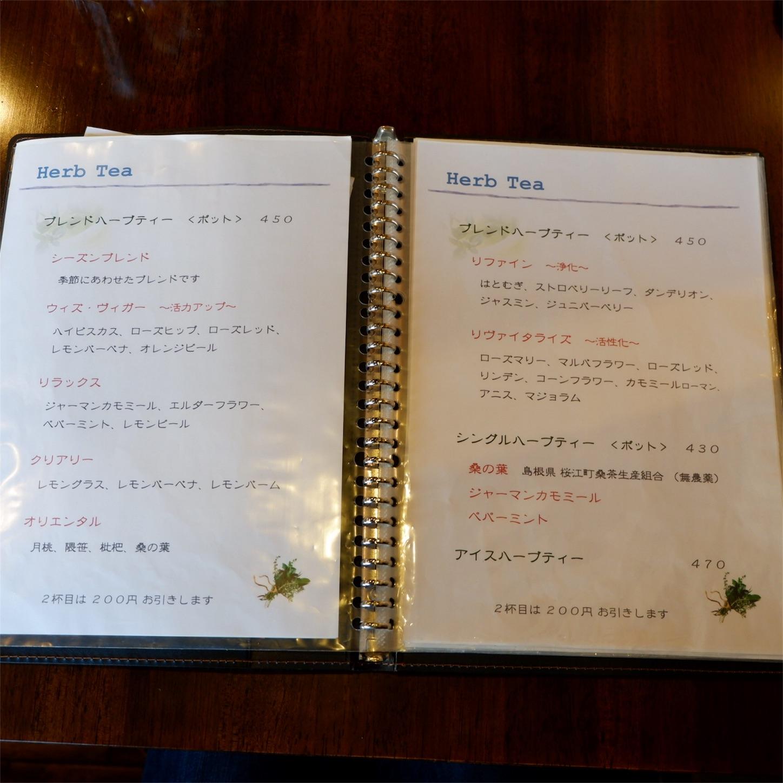 f:id:hirorocafe0106:20171211205016j:image