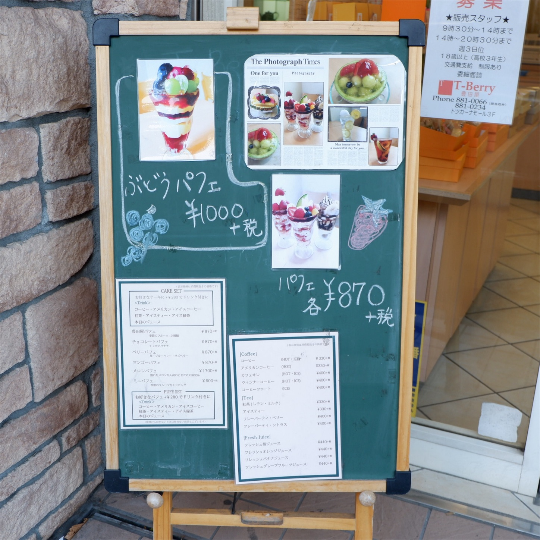 f:id:hirorocafe0106:20171212192401j:image