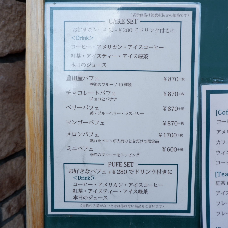 f:id:hirorocafe0106:20171212192406j:image