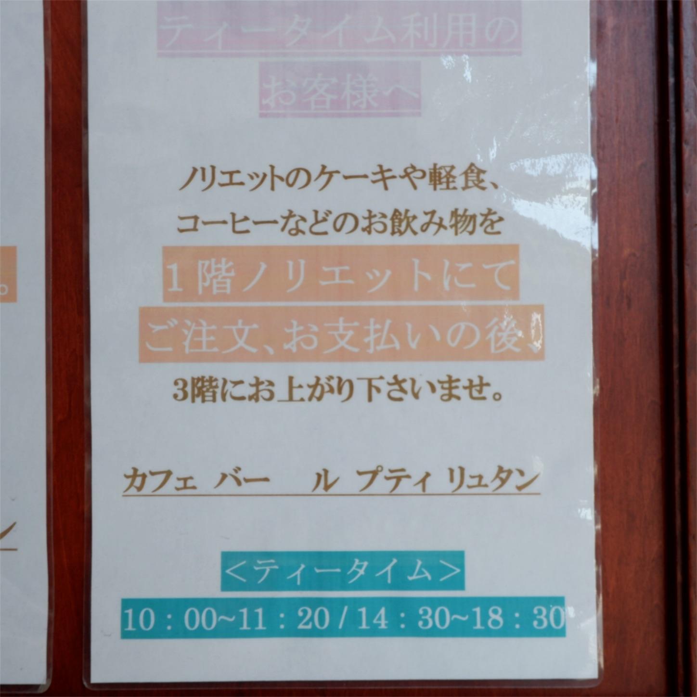 f:id:hirorocafe0106:20171214191740j:image