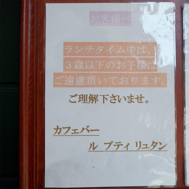 f:id:hirorocafe0106:20171214191939j:image