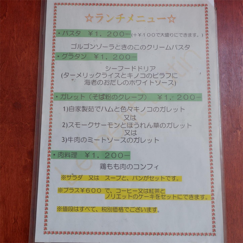 f:id:hirorocafe0106:20171214194554j:image