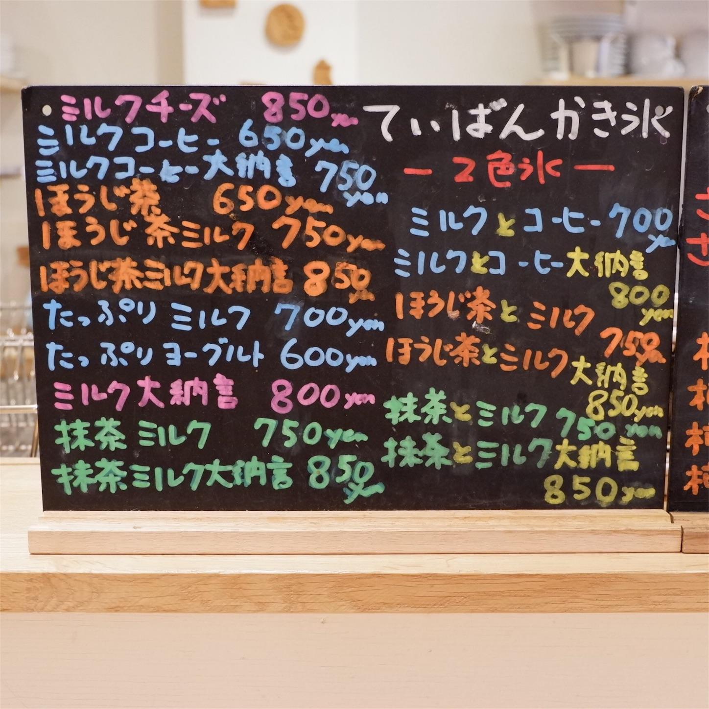 f:id:hirorocafe0106:20171215173520j:image